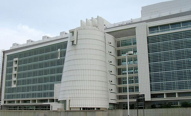 Alfonse D'amto U.S Court house